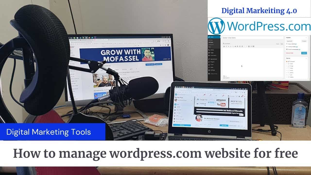 how to manage wordpress com website for free